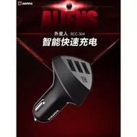 Remax Charger Mobil Alien Series Car Charger 3 USB 4.2A - RCC-304
