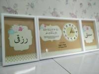 hiasan dinding kaligrafi set jam custom kado pernikahan shabby brown