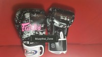 Sarung tinju,Boxing glove Fairtex 12oz Dark Cloud original 100%,twins
