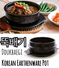 Korean Dolsot Ddukbaegi Bibimbap Claypot Hotpot Bowl Plate Korea 18.5c