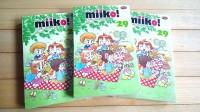 Hai Miiko! 29 - edisi premium oleh one eriko