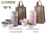 harga Tiger lunch box / food jar / termos makan mpasi 3 susun made in japan Tokopedia.com