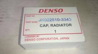 Denso Genuine Parts Cap / Tutup radiator 1.1 Universal
