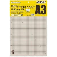 OLFA Cutting Mat A3