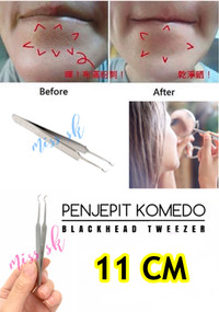 Pinset Jerawat Komedo 11cm / Acne Stainless Steel / Blackhead Tweezer
