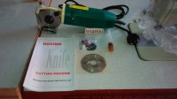 Electric Rotary Cutter