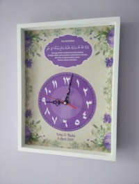 Hiasan jam dinding custom kaligrafi untuk kado pernikahan shabby ungu