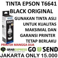 EPSON T6641 BLACK TINTA ORIGINAL