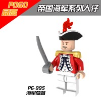 POGO PG-995 - Imperial Governor Red Feather - Lego compatible
