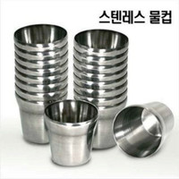 Gelas Korea Stainless Steel kuat dan tahan lama