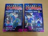Komik : Detektif Conan The movie  : Dimensional Sniper by Aoyama Gosho