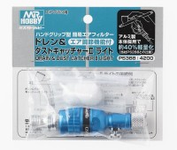 Mr Drain & Dust Catcher Ⅱ LIGHT - Airbrush Water Trap Gundam Tool
