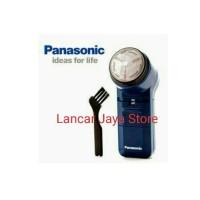 Shaver Panasonic ES-534 Murah dan Berkualitas