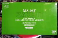 Bandai PG MS-06F Zaku II + Weapon Animation Color Version Limited
