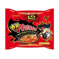 SAMYANG 2X SPICY NUCLEAR LIMITED EDITION / SAMYANG MERAH DOUBLE PEDAS