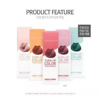 April Skin Turn Up Hair Color Treatment