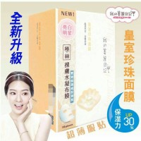 my beauty diary mask sheet white pearl / black pearl