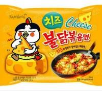 [HALAL] Samyang Cheese Hot Spicy Chicken Ramen 1pcs -BPOM-