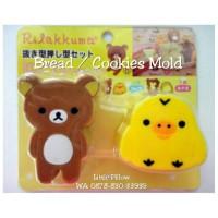 Rilakuma Bread Mold/Cetakan Nasi/Cetakan Roti/Rice Mold/Bread Mold