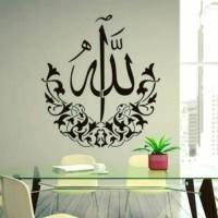 Wall Sticker Transparant Kaligrafi Islam ALLAH