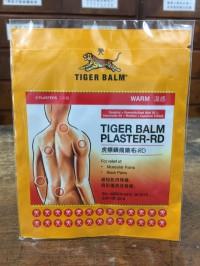 Tiger Balm Plaster RD Warm