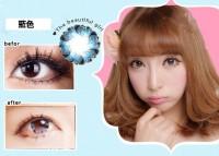 Softlens Eyemeny Pudding Blue (Biru) - Mini Effect