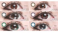 Softlens Eyemeny Pudding Series (Mini Effect)