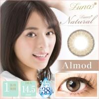Softlens EOS Luna Natural Almond Brown (Coklat Natural)