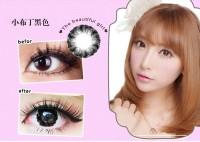 Softlens Eyemeny Pudding Black (Hitam) - Mini Effect