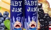 BABY JAM BLUEBERRY Limousine 60ml Premium Liquid Jam monster 4 RDA RTA