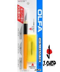 OLFA ART KNIFE PRO