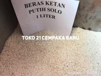 Beras Ketan Putih Solo Super 1 Liter |Asli Murah Susu Enak 1Liter 1L L