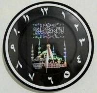 Jam Dinding Ogana Kaligrafi Angka Arab