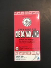 die da yao jing / tieh ta yao gin / obat merah / obat luka