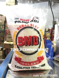Beras BMD 5KG FULL | Setra Ramos Pulen Putih | White Rice 5 KG Murah