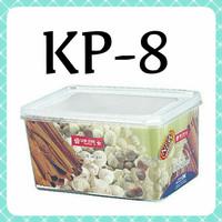 Tempat Penyimpanan Makanan Serbaguna(1,9 L), Lion Star-Praxis KP-8.