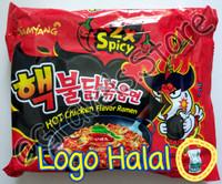 Samyang Ramen NUCLEAR 2x Spicy