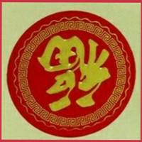 Stiker Imlek Ukuran 3 cm/Stiker Cap Go Meh