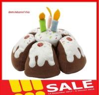 IKEA DUKTIG - Boneka kue