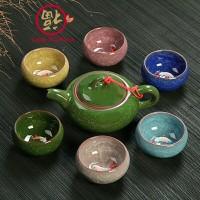 Teko dan cangkir teh keramik unik ikan koi chinese tea set teapot cup