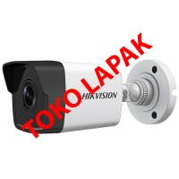Hikvision DS-2CD1001-I 1MP IP Camera