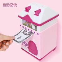 celengan atm Rumah Lampu Projector brankas safe deposit box bank