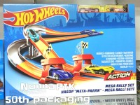 HOT WHEELS MEGA RALLY SET [ Hotwheels Track ]
