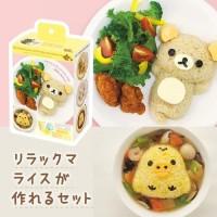 Cetakan Nasi Bento Rilakkuma Rillakuma Rilakuma +BEBEK Rice Mold Mould