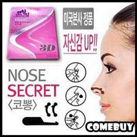 Alat Pemancung Hidung Nose Secret Import Original