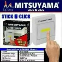 lampu tenda / tempel mitsuyama emergency switch light led 10 w