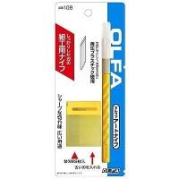 Pen Cutter Olfa cutter 10B Art knife