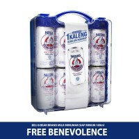 BEAR BRAND MILK Minuman Siap Minum 189ml [8 Kaleng] Gratis Benevolence