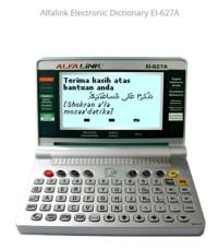 Alfalink Electronic Dictionary EI-627A