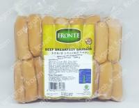 FRONTE Sosis Beef Breakfast Hotel HARGA GROSIR